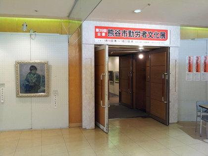 20140116_114819.jpg